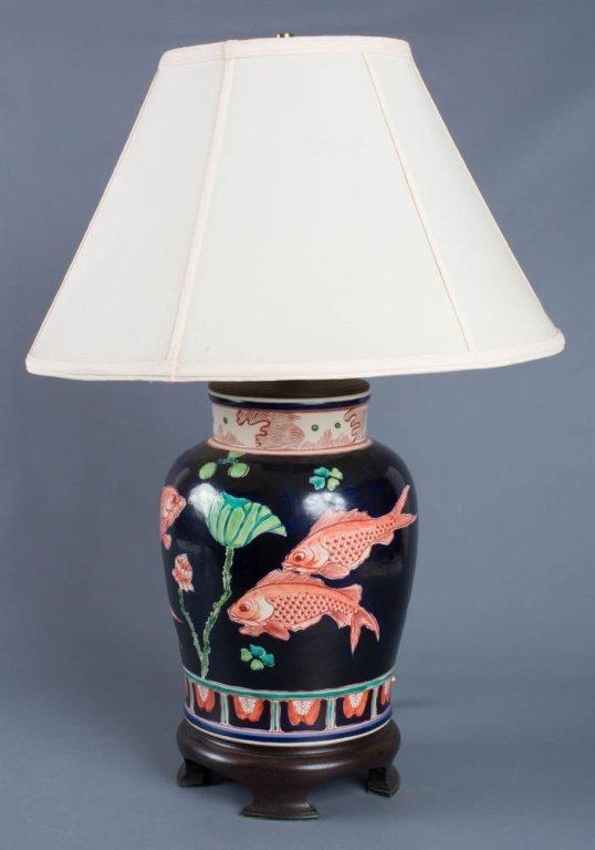 Ceramic Koi Fish Lamp