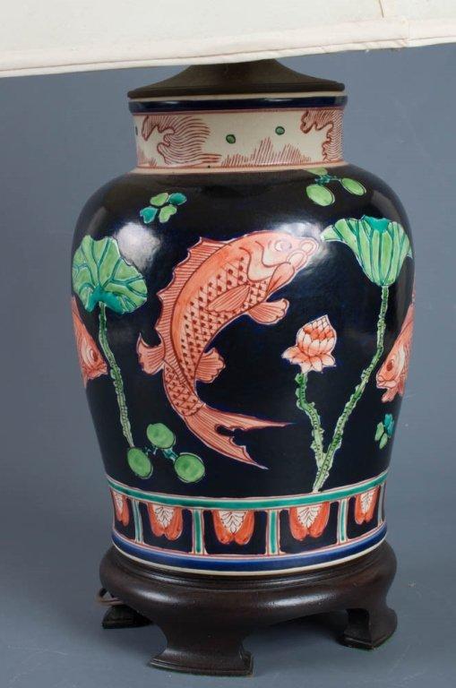 Ceramic Koi Fish Lamp - 2