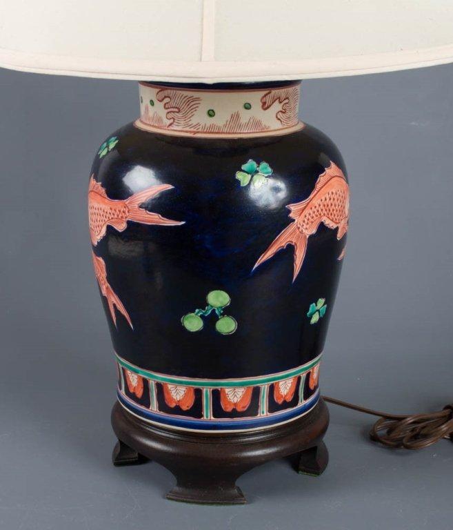 Ceramic Koi Fish Lamp - 4