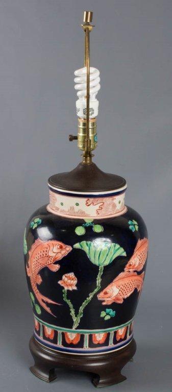 Ceramic Koi Fish Lamp - 5