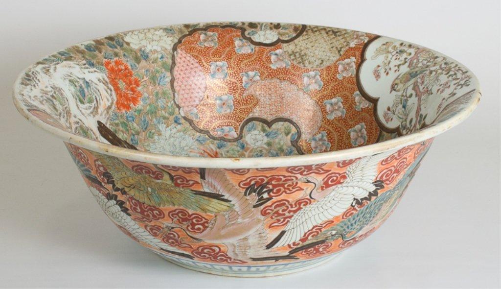 18th C Qing (Manchu) Dynasty Porcelain Fish Bowl
