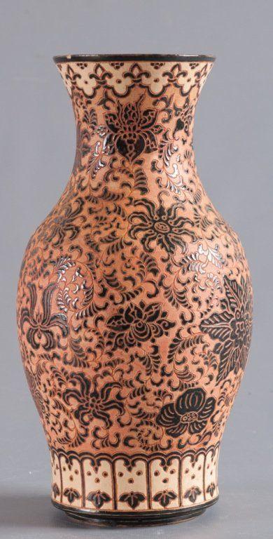 Signed Pottery Vase