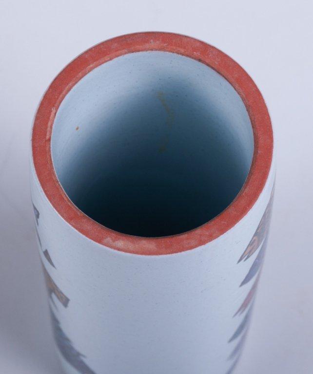 Gustavsberg Modern Swedish Pottery Vase - 5