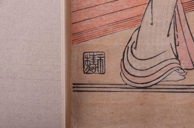 Isoda Koryusai Japanese Woodblock Print - 4