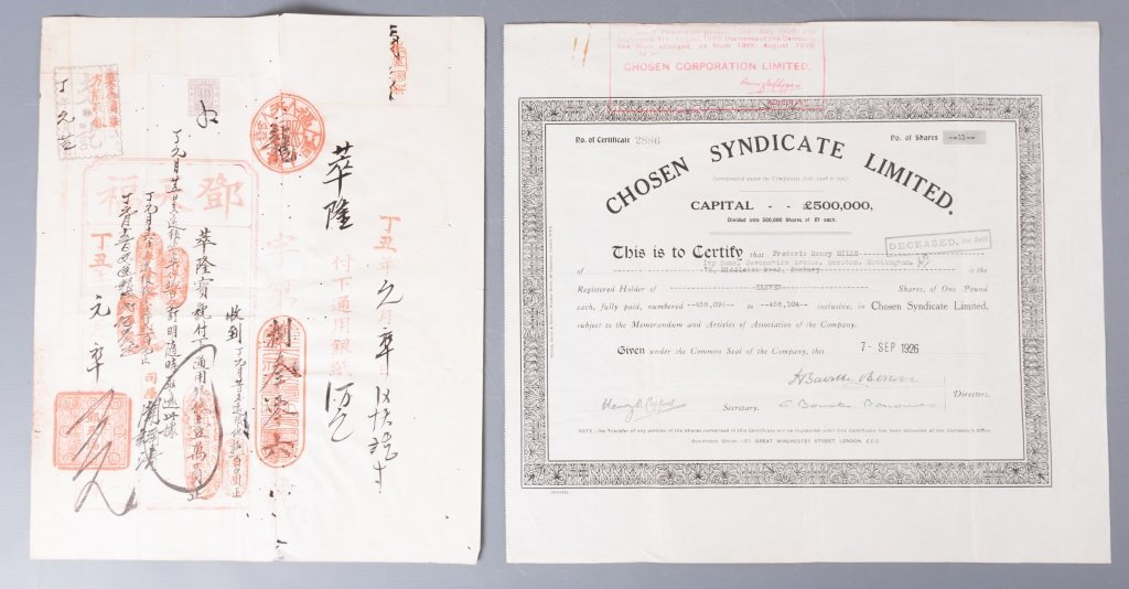 Scripophily Items from Hong Kong & Korea, Two (2)
