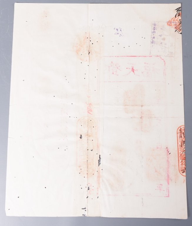 Scripophily Items from Hong Kong & Korea, Two (2) - 3