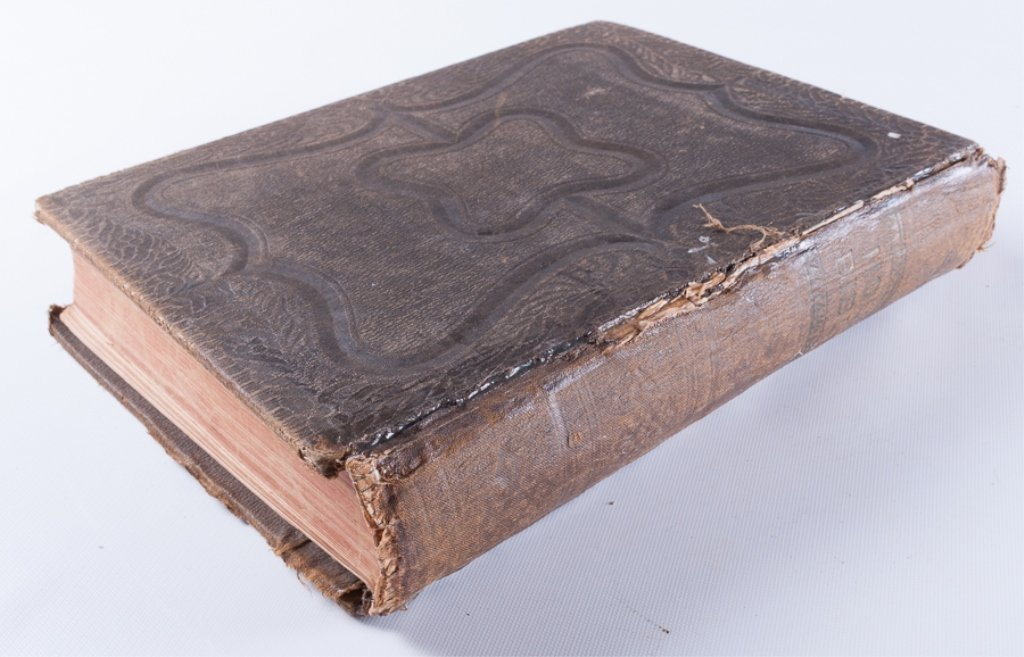 Leather Bound Holy Bibles, Two (2) - 5