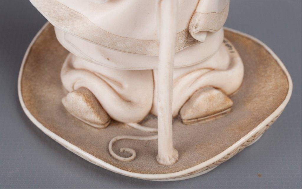 Chinese Bone Carving, Man w/ Staff - 4