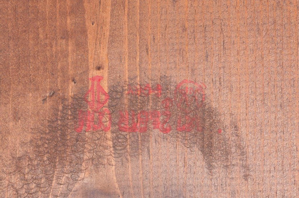 Habersham Plantation Country Pine Cupboard - 8