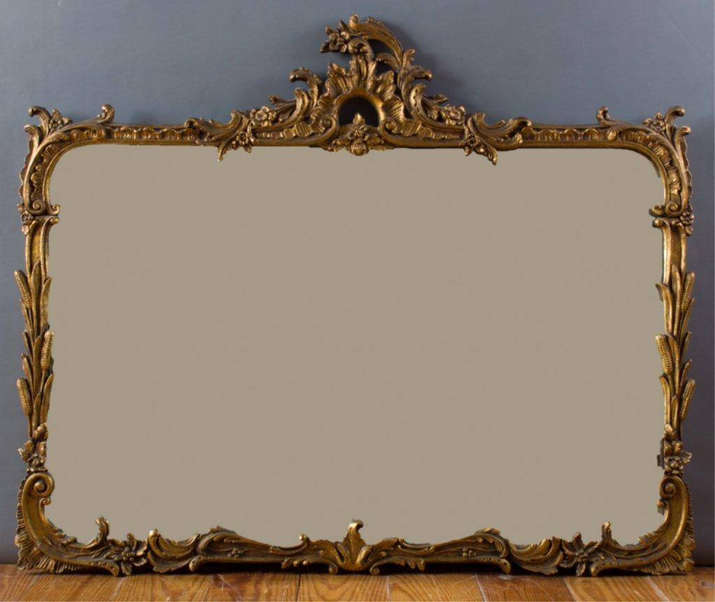 Ornate Framed Rectangle Wall Mirror