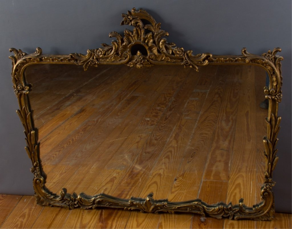 Ornate Framed Rectangle Wall Mirror - 2