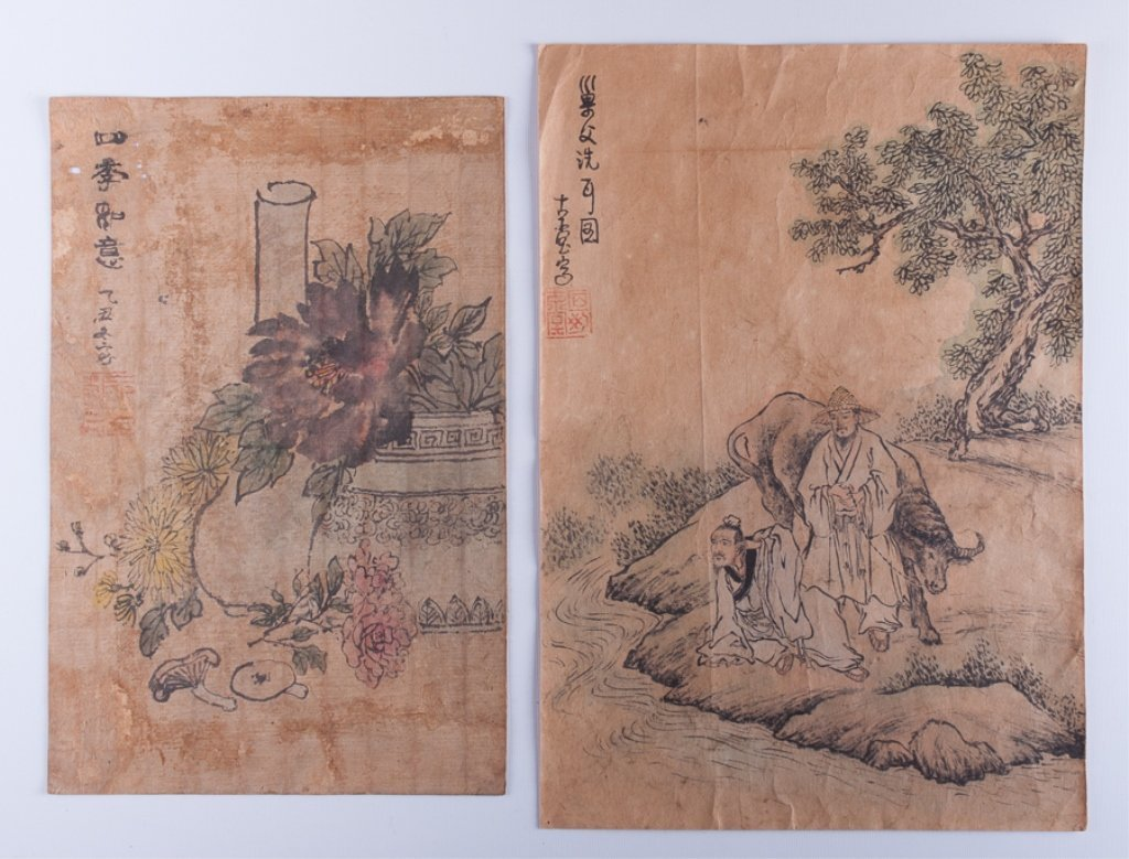 Korean Watercolor Paintings, Two (2)