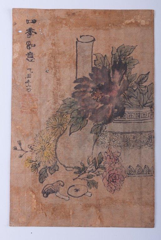 Korean Watercolor Paintings, Two (2) - 2