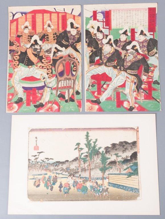 Hiroshige & Chikanobu Woodblock Prints, Three (3)