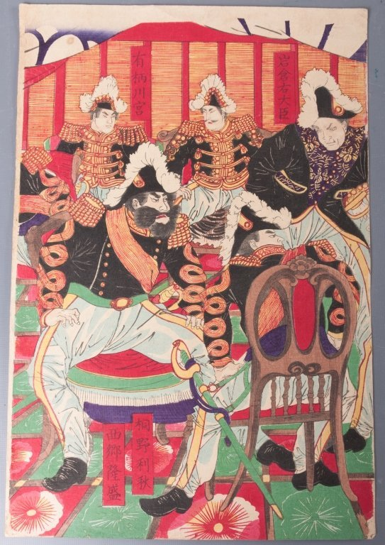 Hiroshige & Chikanobu Woodblock Prints, Three (3) - 3