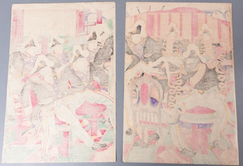 Hiroshige & Chikanobu Woodblock Prints, Three (3) - 4