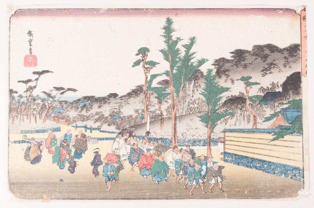 Hiroshige & Chikanobu Woodblock Prints, Three (3) - 5