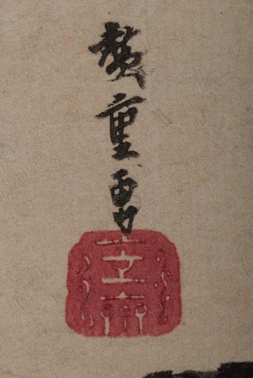 Hiroshige & Chikanobu Woodblock Prints, Three (3) - 8