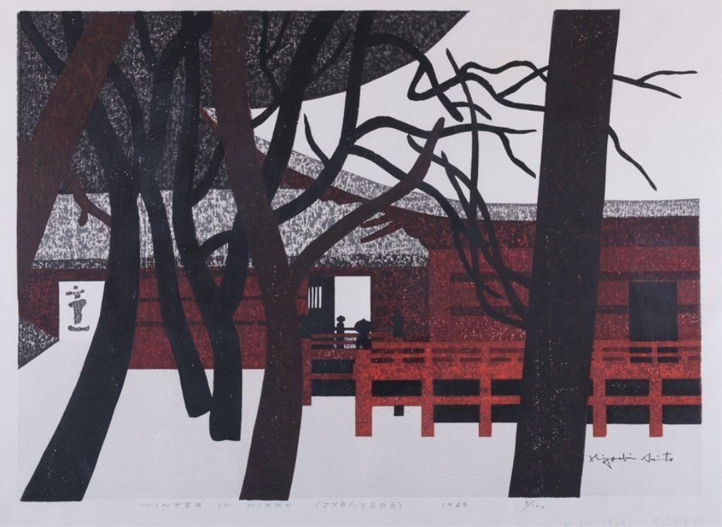 "Kiyoshi Saito ""Winter in Nikko"" Woodcut Print"