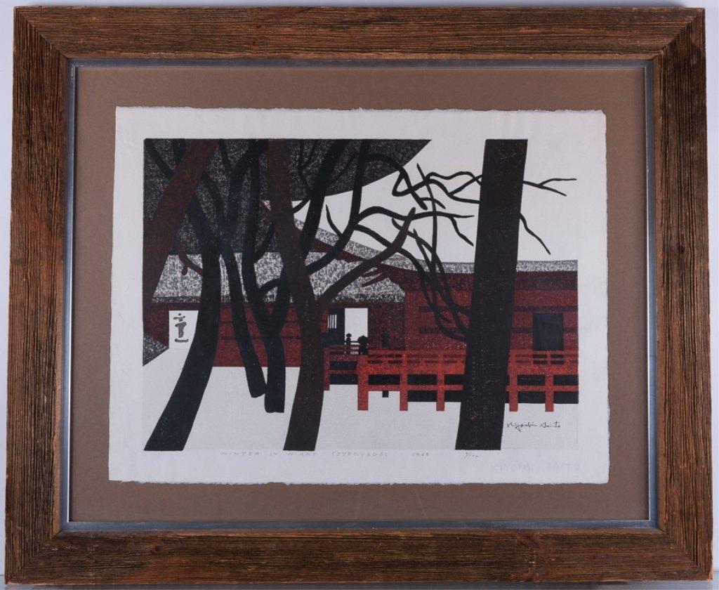 "Kiyoshi Saito ""Winter in Nikko"" Woodcut Print - 2"