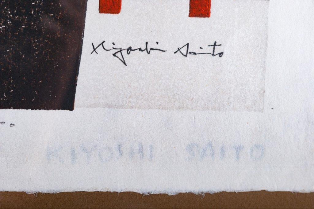 "Kiyoshi Saito ""Winter in Nikko"" Woodcut Print - 3"