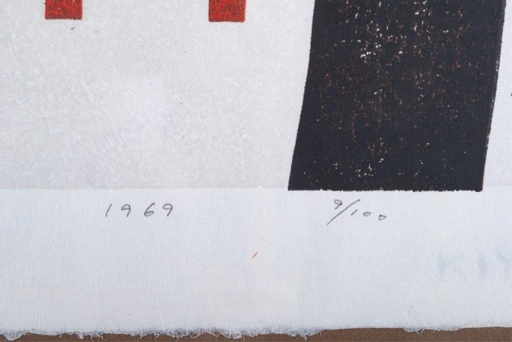 "Kiyoshi Saito ""Winter in Nikko"" Woodcut Print - 4"