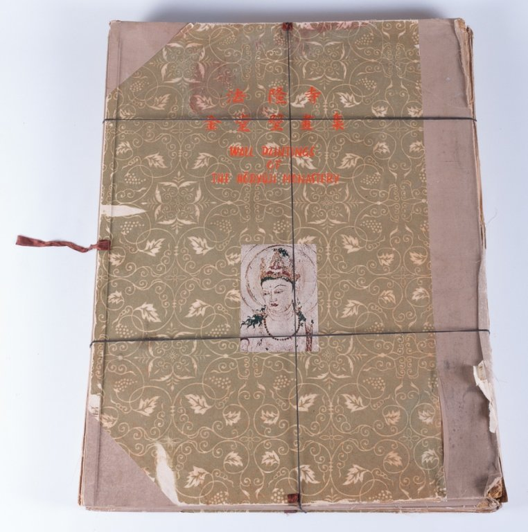 """Wall Paintings of the Horyuji Monastery"" Folio"