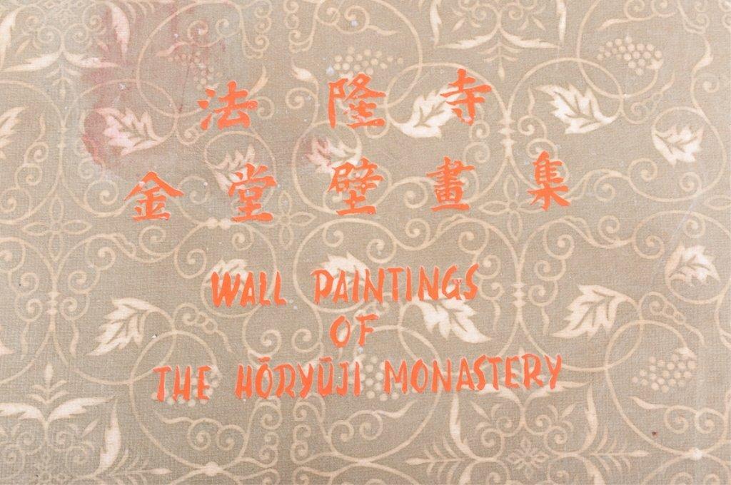 """Wall Paintings of the Horyuji Monastery"" Folio - 3"