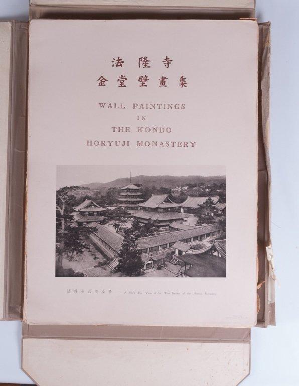 """Wall Paintings of the Horyuji Monastery"" Folio - 7"