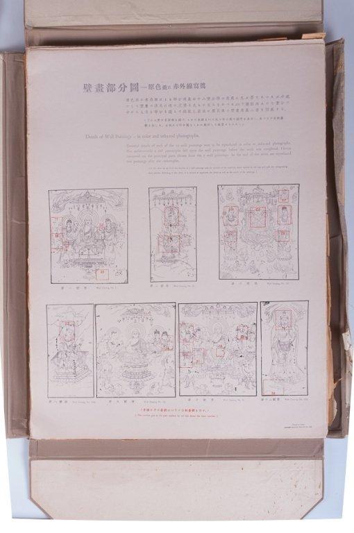 """Wall Paintings of the Horyuji Monastery"" Folio - 9"