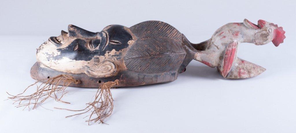 Ivory Coast Guro Mask - 2
