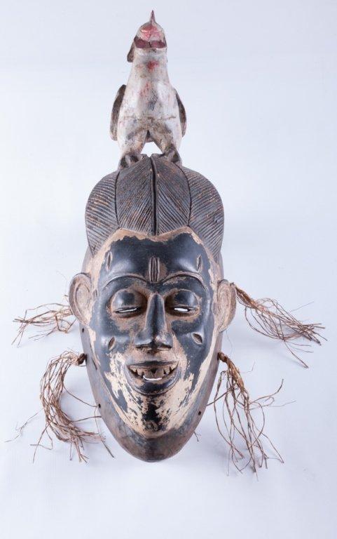 Ivory Coast Guro Mask - 6