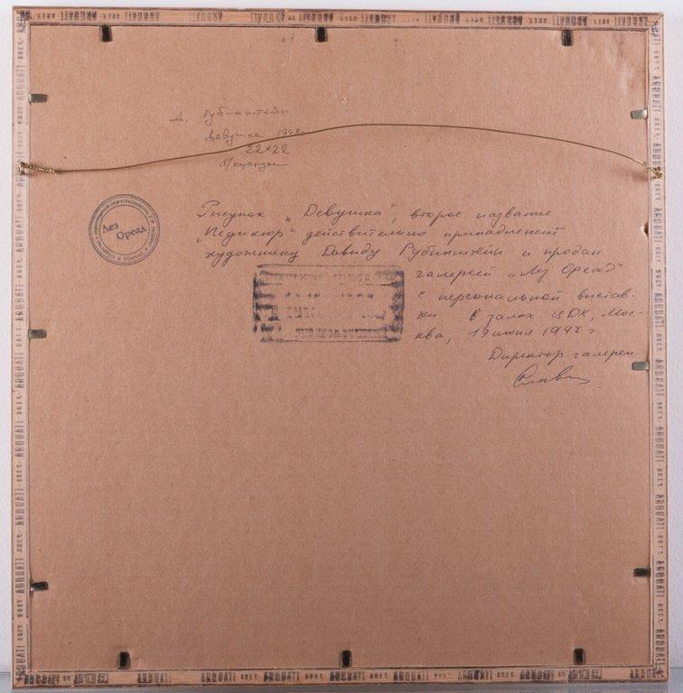 David Isaakovich Rubinstein Graphite on Paper - 4