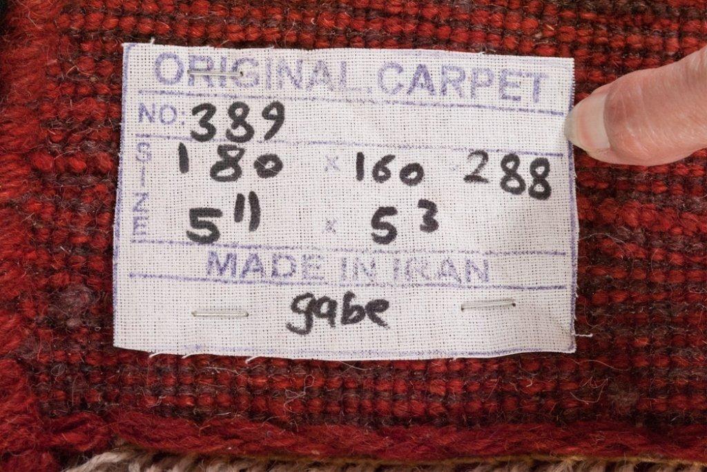 "Persian Gabbeh 5'3"" x 5'11"" Solid Color Rug - 3"