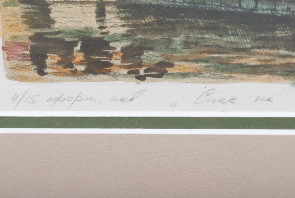 """Spas Na Krovi"" #4/15 Framed Lithograph - 4"