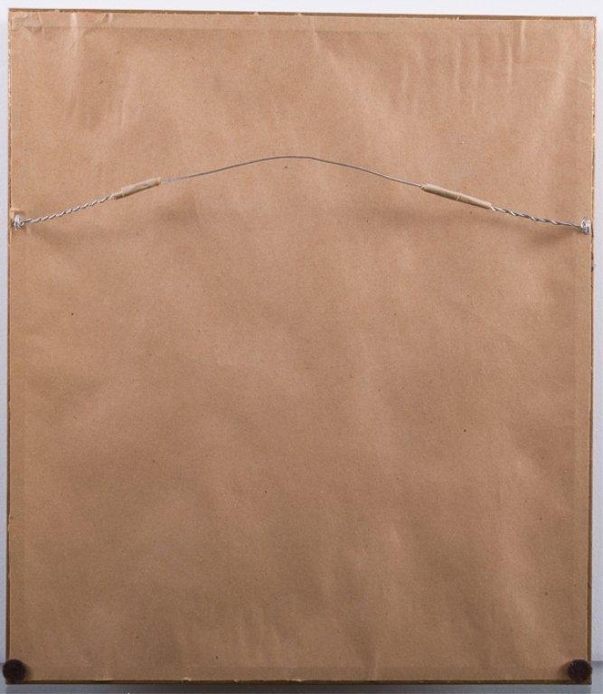 """Spas Na Krovi"" #4/15 Framed Lithograph - 5"