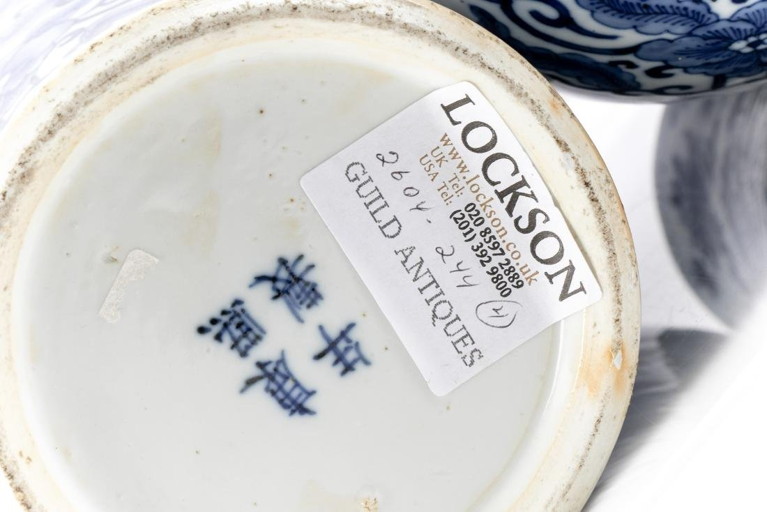 Pair Of Antique Chinese Blue & White Ginger Jars - 8