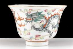 Chinese Famille Rose Hand Painted Dragon Bowl