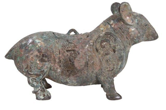 Han Style Bronze Tapir Form Lidded Vessel