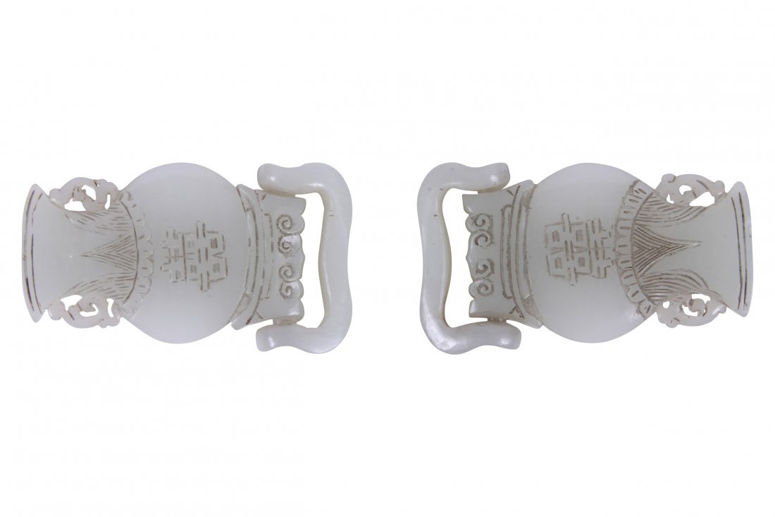 Pair Of  Good Chinese Late Qing Mutton Fat Jade Wedding