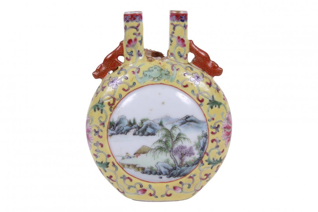 Chinese Late Qing Dynasty Famille Jaune Porcelain
