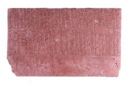 A Reproduction Babylonian Cuneiform Clay Tablet