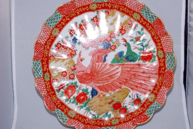 Arita Imari Porcelain