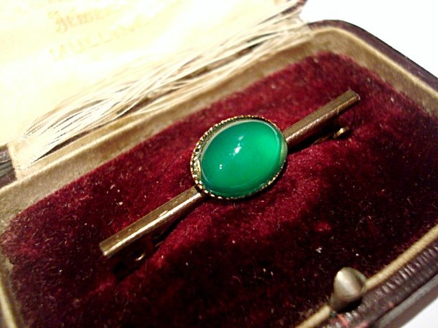 Antique Chinese Imperial Jade Brooch end XIXth