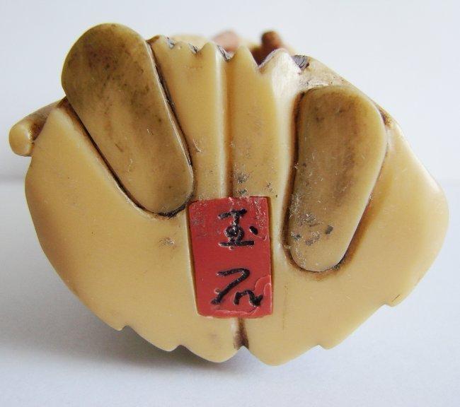 "Japanese Samurai Bones Carved H 5""x W 2.25""x Thic1.75"" - 9"