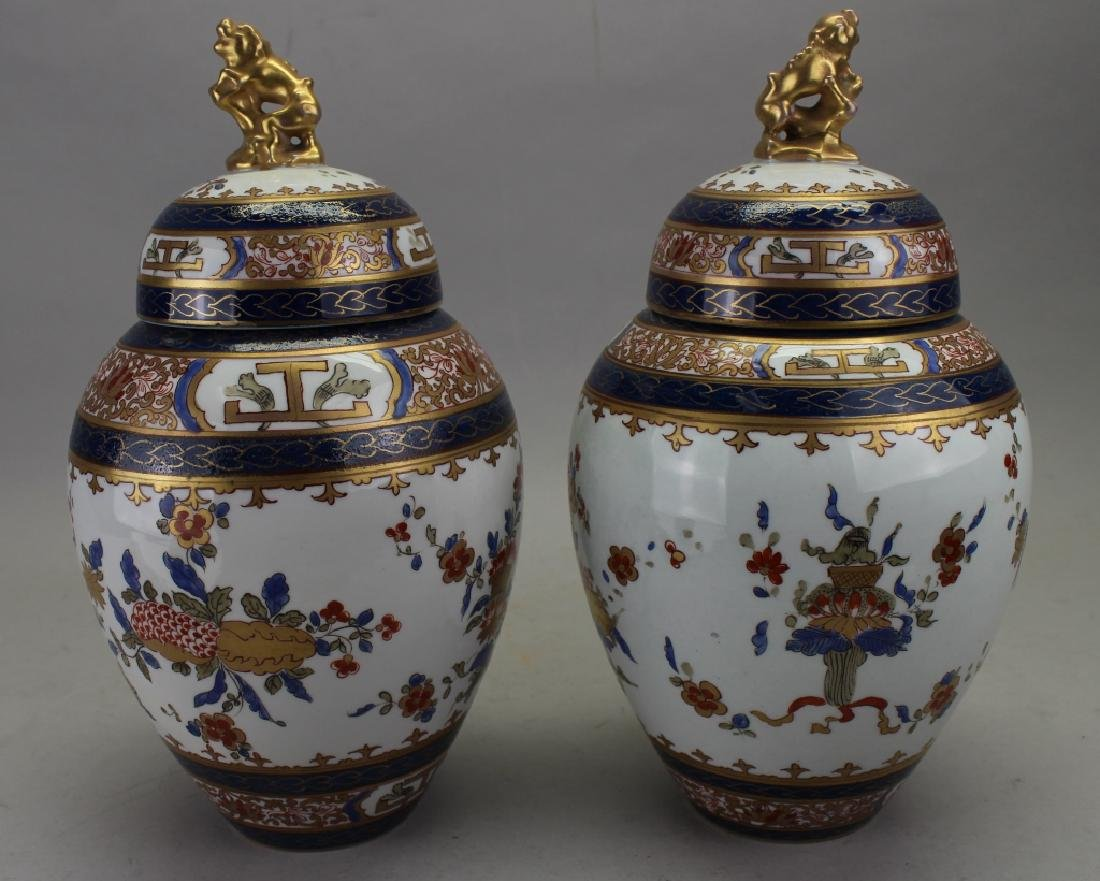 Pair of French Samson Covered Armorial Urns