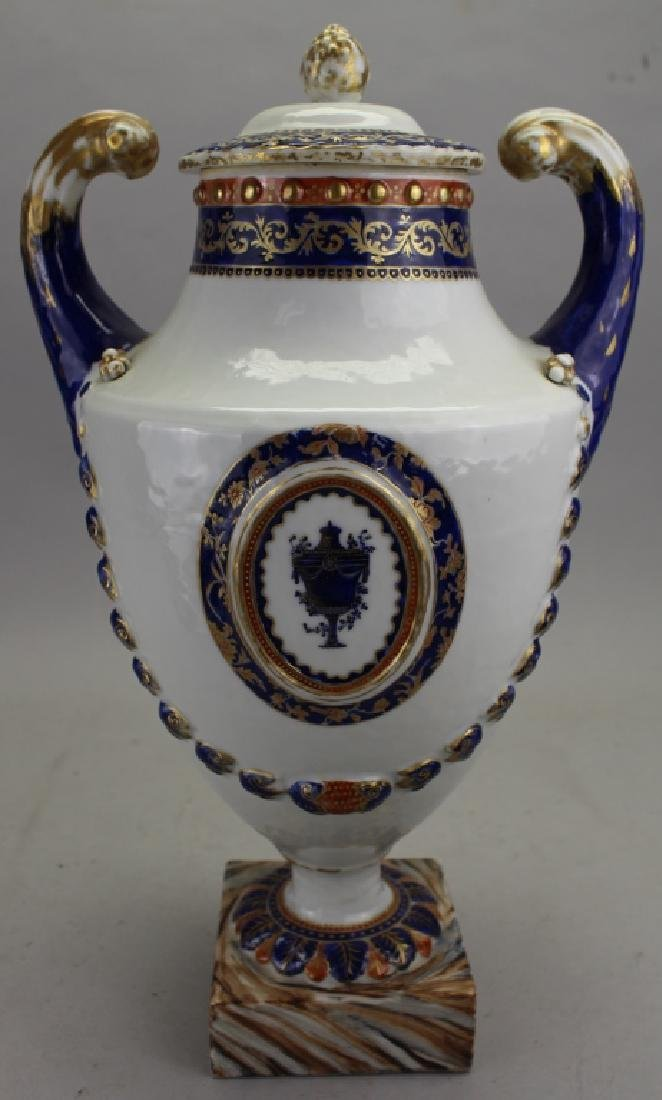 Chinese Export Footed Porcelain Covered Urn