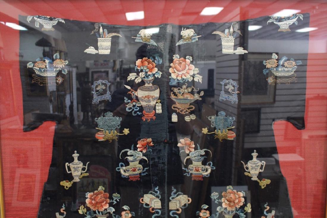 Framed Qing Dynasty Forbidden Stitchery Robe - 2