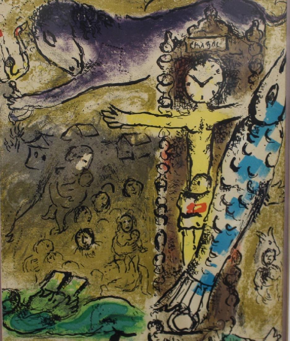Marc Chagall (1887 - 1985) Print
