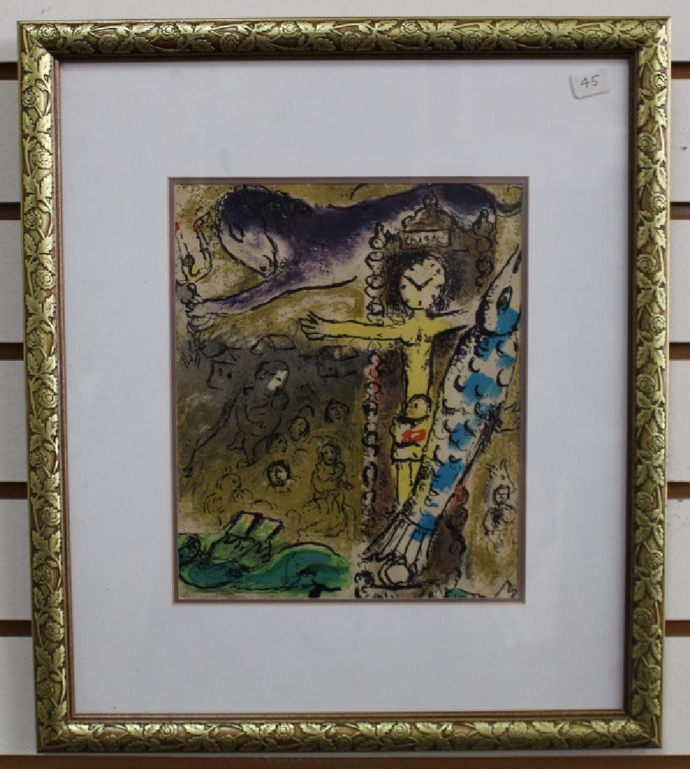 Marc Chagall (1887 - 1985) Print - 2